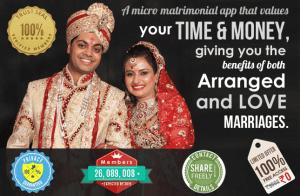Android Free Matrimonial - Matrified Screen 7
