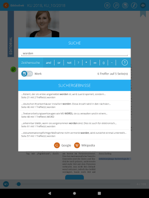 KU Gesundheitsmanagement 4.3.0 Screen 3
