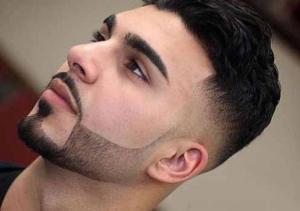 Styles of beard cuts. 3.0.0 Screen 1