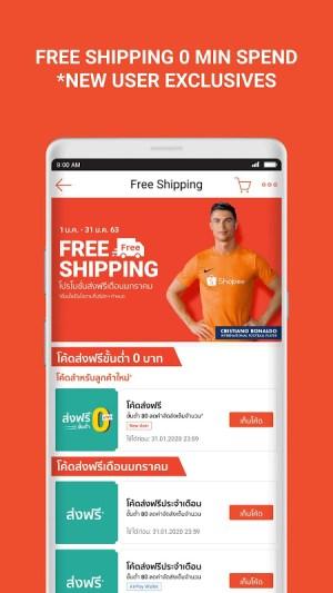 Shopee 12.12 Birthday Sale 2.47.21 Screen 4