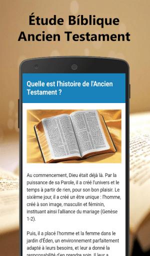 Étude biblique livres complets Ancien Testament 1.0 Screen 1