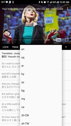 Android ccTube - Closed Caption, language study Screen 1