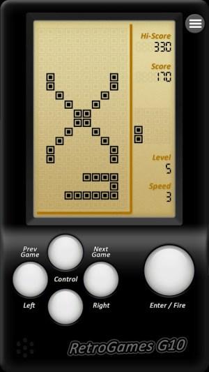 Real Retro Games - Brick Breaker 2.6 Screen 2