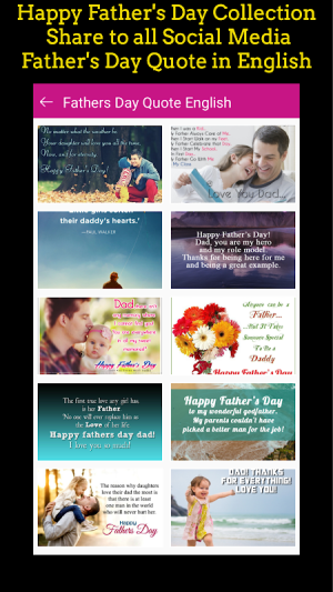 Fathers Day GIF 1.4 Screen 4