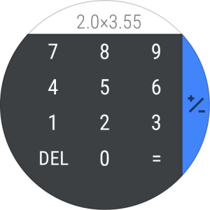 Calculator 7.5 (213680574) Screen 2