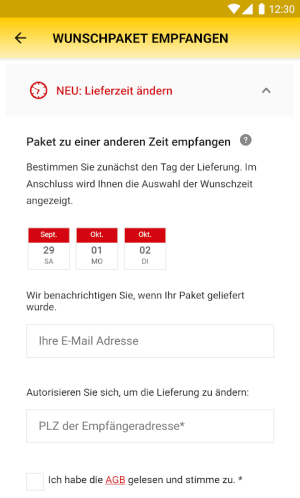DHL Paket 2.25.1 Screen 16