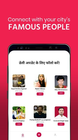 Public - Indian Local Videos 2.21.8-oppo Screen 5