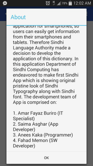 English Sindhi Dictionary 1.2 Screen 3