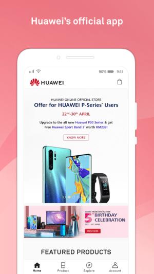 Huawei Store 1.9.1.301 Screen 4