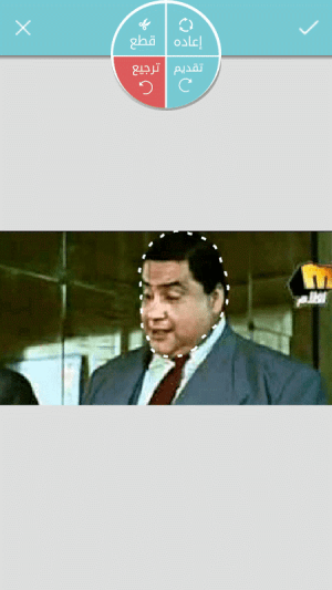 علي وضعك 1 2 Apk Download By Mahmoud Elfeel Android Apk
