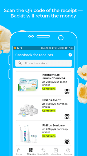 Android Backit cashback: eBay, Aliexpress and 900+ shops Screen 6