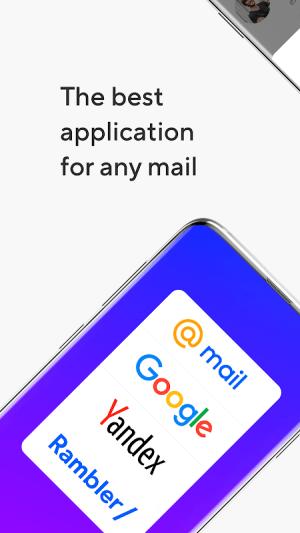Mail.ru - Email App 13.12.0.33176 Screen 6