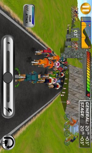 Cycling Pro 2011 1.1 Screen 4