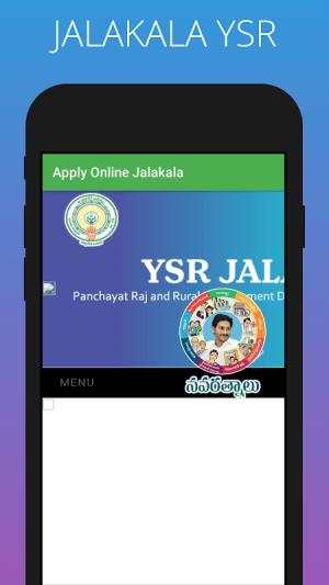 YSR Jalakala || Online Apply Latest || Free Bores 9.0 Screen 9