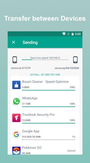 Backup & Restore 6.8.2 Screen 3