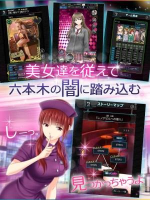 六本木サディスティックナイト 5.3.2 Screen 3