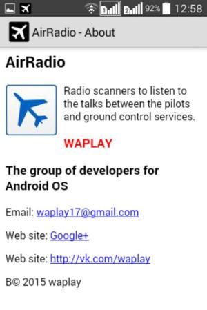 Android AirRadio Guide Screen 5