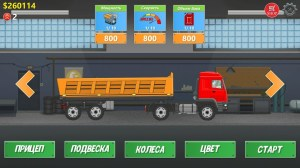 Trucker Real Wheels - Simulator 1.5.2c Screen 5