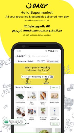 noon shopping 3.30 (1019) Screen 4