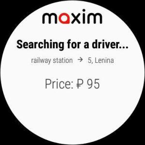 maxim — order taxi, food and groceries delivery 3.12.11h Screen 1