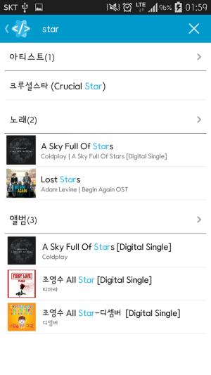 Star Music Tag Editor 1.2.0 Screen 4