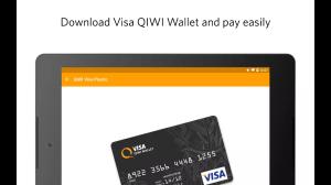 QIWI Wallet 3.22.0 Screen 5