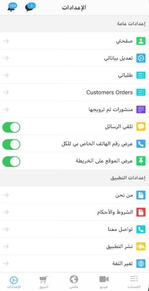 iTop 3.2.2.7.5 Screen 1