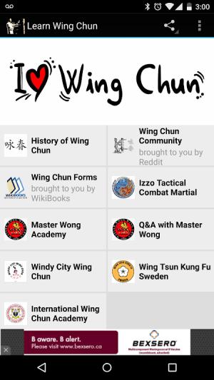 Android Learn Wing Chun Screen 3