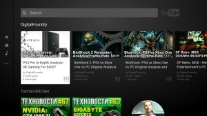 Smart YouTube TV 6.15.32 Screen 2
