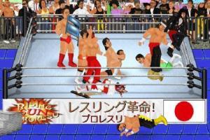 Android Wrestling Revolution Screen 5