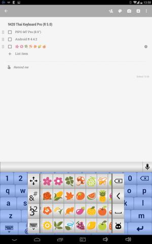 9420 Thai Keyboard Pro 5.2.6 Screen 14