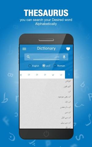 English to Urdu Dictionary 5.2c Screen 3
