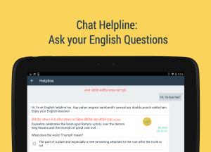 Hello English: Learn English 903 Screen 14