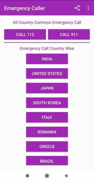 Emergency Call 1.0.5 Screen 1