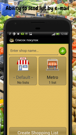 Android Shopping List Screen 13