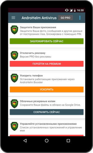 AntiVirus Android for Tablet 2.6.6 Screen 7