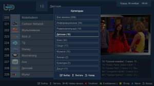 SmartUP TV 1.8.4 Screen 2