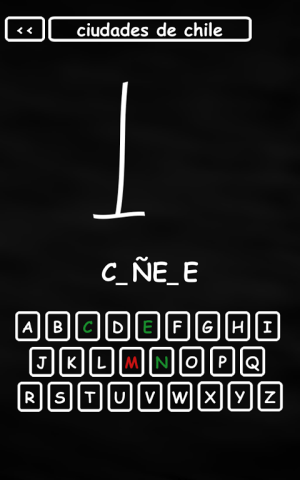 Android Word Flower Screen 9