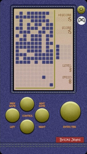 Real Retro Games 2 - Brick Breaker 1.4 Screen 1