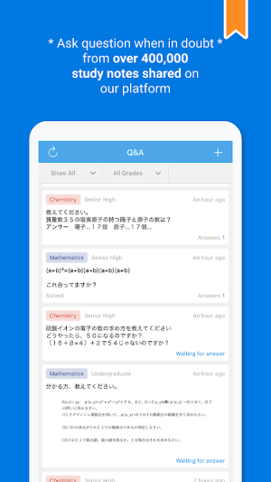 Clear- Notebook sharing app 5.12.21 Screen 2