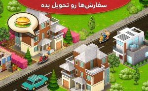 Android New City - City Building Simulation Game Screen 9