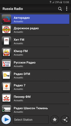Android Radio Russia- AM FM Online Screen 2