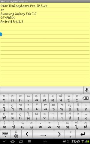 9420 Thai Keyboard Pro 5.2.6 Screen 16