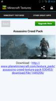 Texture Packs: Minecraft Screen