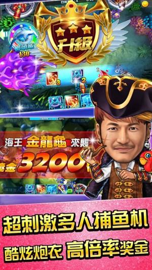 麻將 明星3缺1麻將–台灣16張麻將Mahjong 、SLOT、Poker 6.9.53 Screen 15
