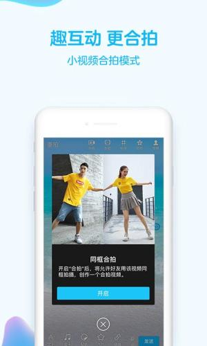 QQ 8.1.3 Screen 2