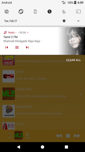 Android Sri Lankan Radio LIve - Internet Stream Player Screen 2
