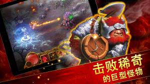 Guild of Heroes - fantasy RPG 1.76.8 Screen 8