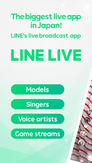 LINE LIVE: Live Video&Sticker 3.22.0 Screen 3