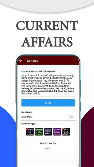 Current Affairs - 2018 Daily Update 12.1.1 Screen 7